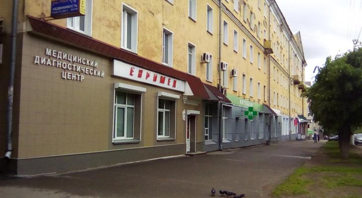 Выставленный на продажу медицинский центр в Кирове оценили в 16 миллионов