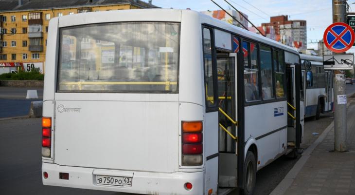 В Кирове автобусы изменят маршруты в районе Дворца пионеров