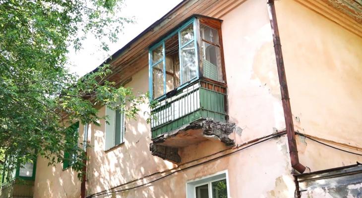 «Мой балкон может убить прохожих»: кировчанин о состоянии дома в центре города