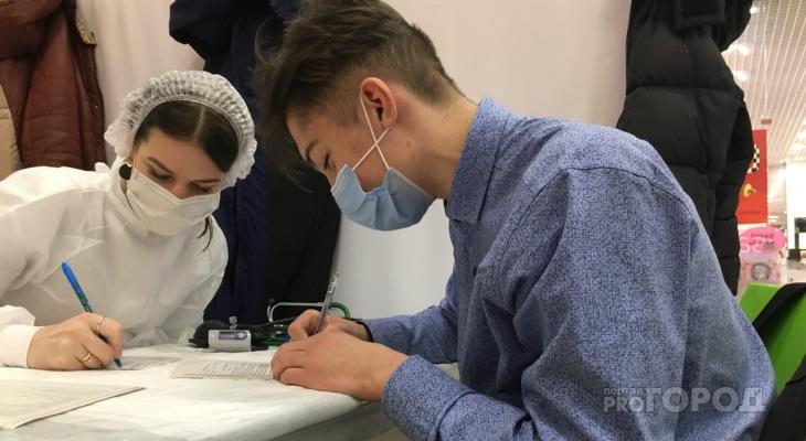 Названы две причины для медотвода от вакцинации против коронавируса