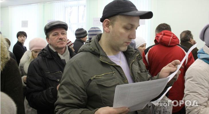 Кировчанам рассказали, как будет проходить трехдневное голосование