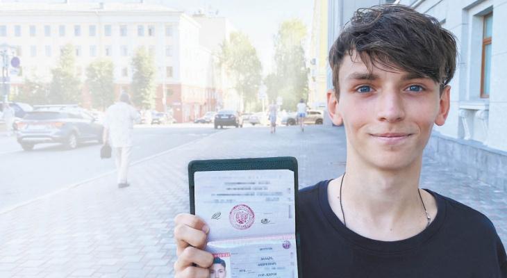«Сына назову Пирс»: 17-летний кировчанин Лазарь о жизни с необычным именем