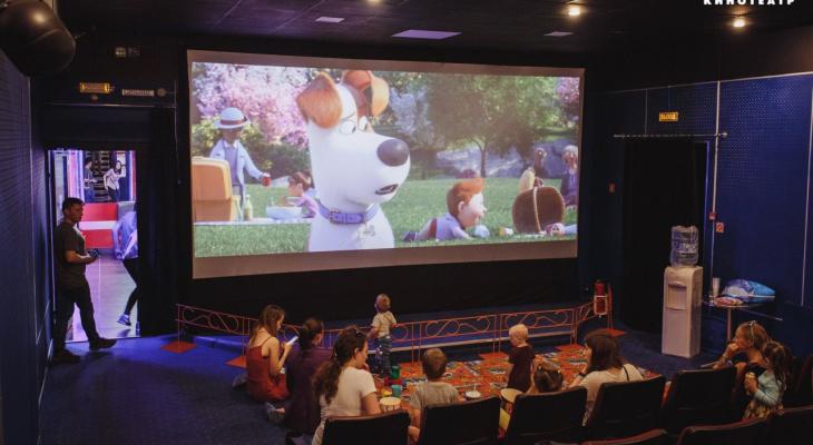 Проект кинотеатра «Смена» «Мое первое кино» оценили кировские родители
