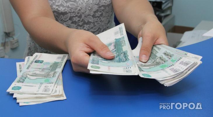 В Кировской области цыганка похитила у пенсионерки 200 тысяч рублей