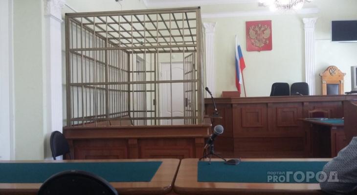 Кировчанин будет два года отбывать срок в тюрьме за продажу арендованного автомобиля