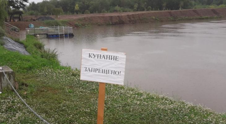 В Кирове жителей призывают купаться только в разрешенных местах