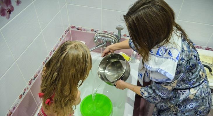 Известны адреса домов в Кирове, где на 2 недели отключат горячую воду