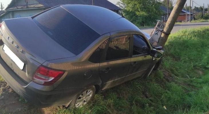 В Кировской области разыскивают водителя, который наехал на опору ЛЭП и скрылся