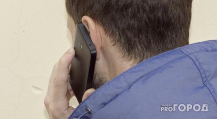 Житель Кировской области перевел на чужие телефонные номера 145 тысяч рублей
