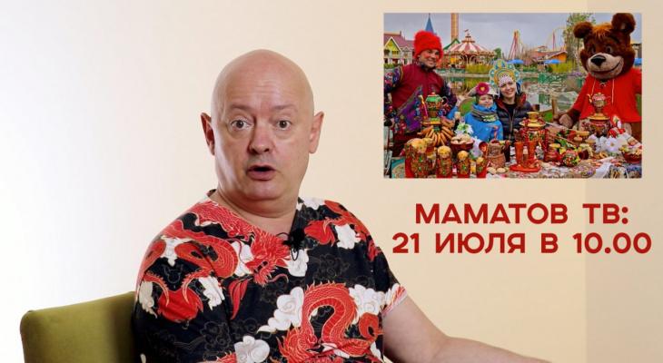 «Борщевой набор» и мусоровозы имени Игоря Васильева — на цугундер!