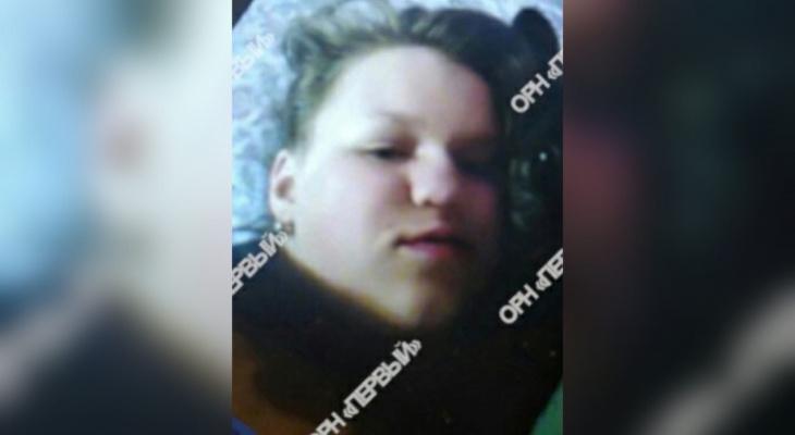 В Кирове без вести пропала 14-летняя девочка