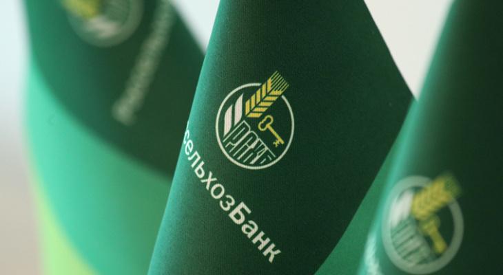 Россельхозбанк запускает единый кабинет для оплаты ЖКХ