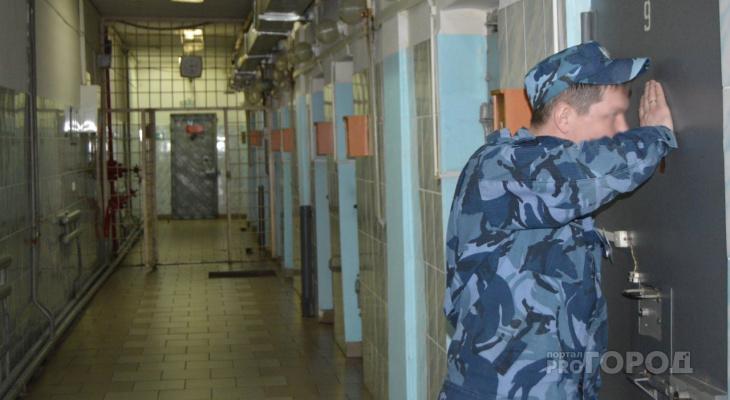 В Кировской области пресекли деятельность заключенного экстремиста
