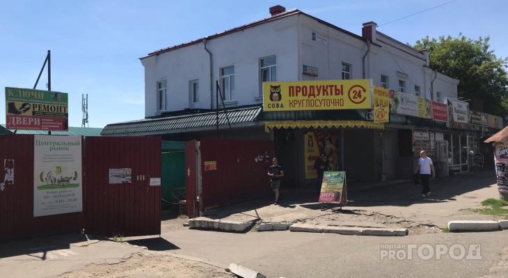 Что было и что стало с кировскими рынками: подборка архивных фото