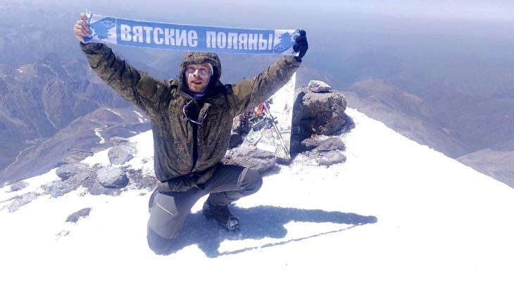Житель Вятских Полян взобрался на вершину Эльбруса с флагом города