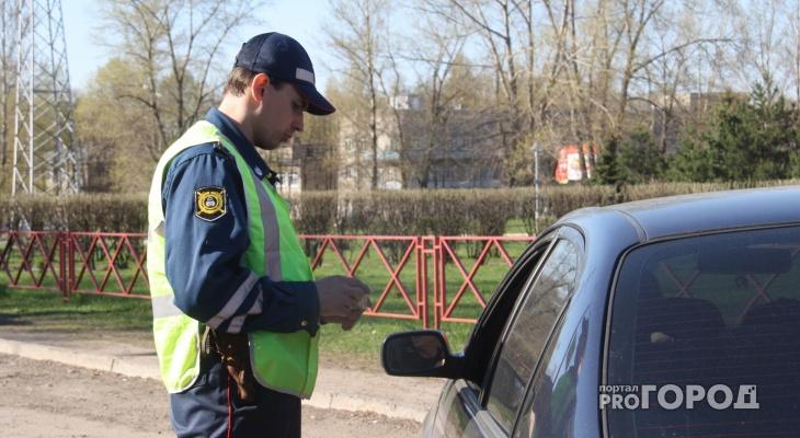 Известно, в каких районах Кирова в выходные пройдут «сплошные проверки» ГИБДД