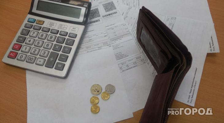 В России хотят снизить плату за коммунальные платежи