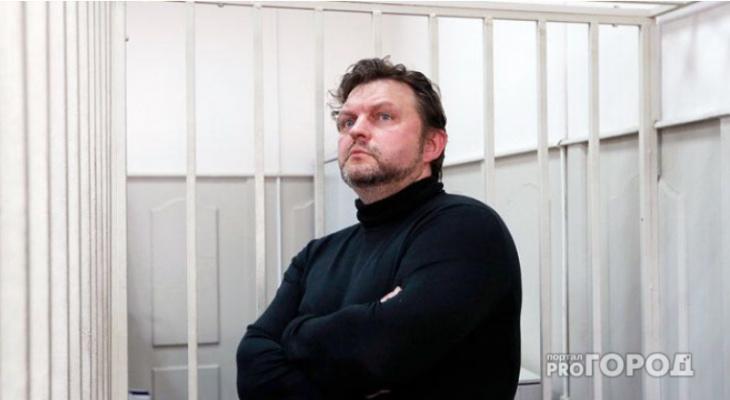 В новом деле Никиты Белых нашли составы преступления