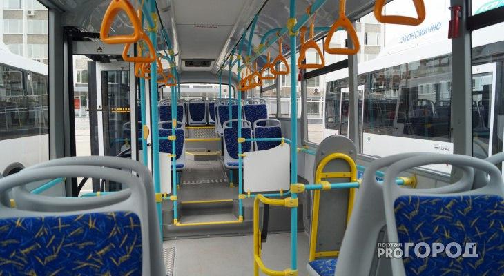 «КировПассажирАвтотранс» открывает новый автобусный маршрут