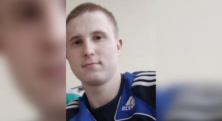 В Кирове пропал 23-летний парень