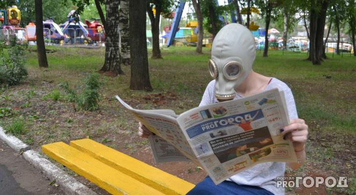 Кировчане массово жалуются на запах газа