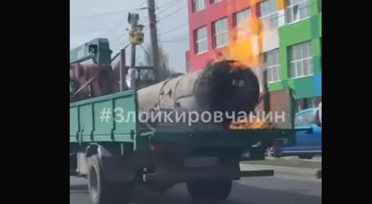 В Кирове по улице Воровского проехала машина с горящей цистерной с газом