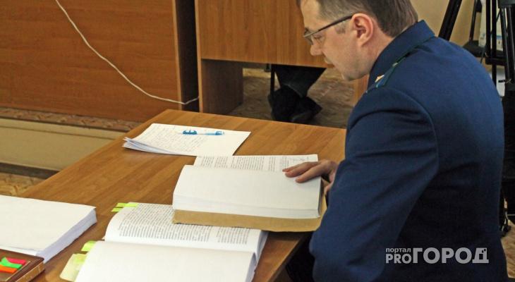 В Кирове осудят мужчину, который создавал фирмы-однодневки
