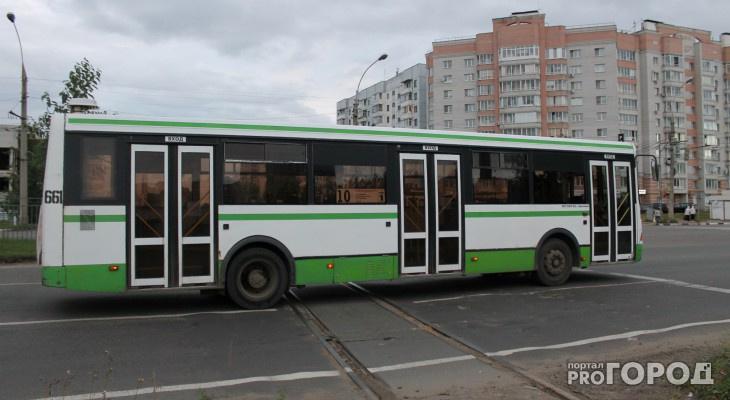 Бывшие школьные автобусы из Кирова отправятся в районы