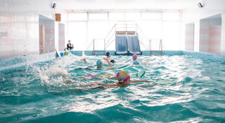 В Кирове продают бассейн за 40 миллионов рублей