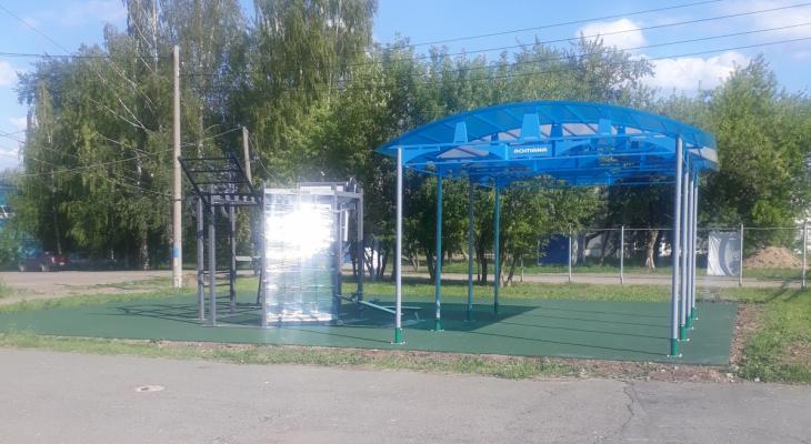 В Кирове построили новую спортивную площадку