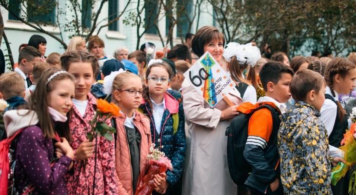 В Кирове стартовал сбор заявок на конкурс «Народный учитель – 2021»