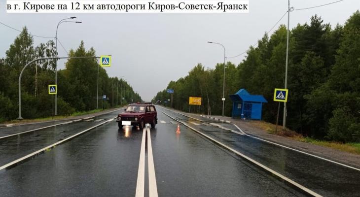 В Кировской области в ДТП на трассе пострадали два пешехода