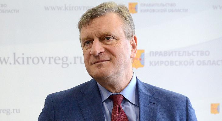 Губернатор Кировской области выздоровел от коронавирусной инфекции