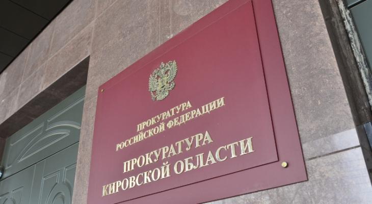 Руководитель молочного завода в Кировской области задолжал работникам зарплату на 900 тысяч рублей