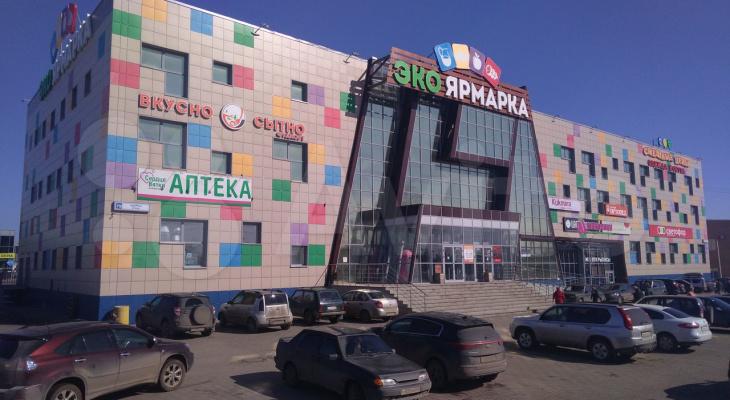 В Кирове продают рынок за 174 миллиона рублей