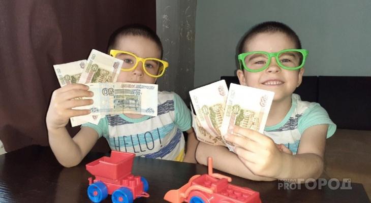 В Кирове Пенсионный фонд начал выплачивать пособие на детей-школьников