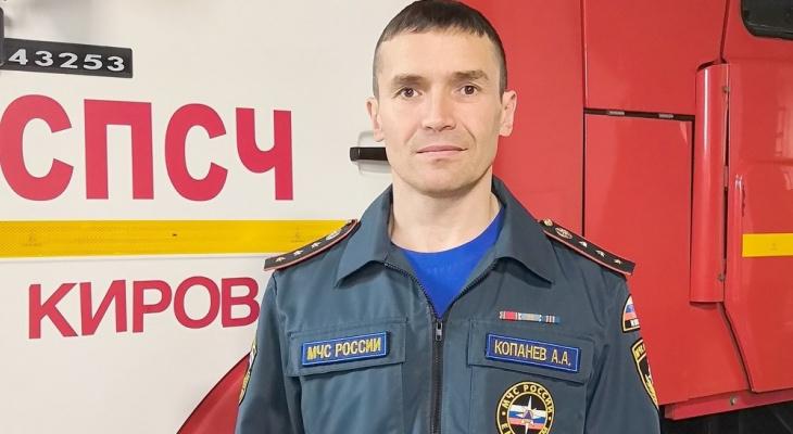 В Кирове выбрали лучшего пожарного 2021 года