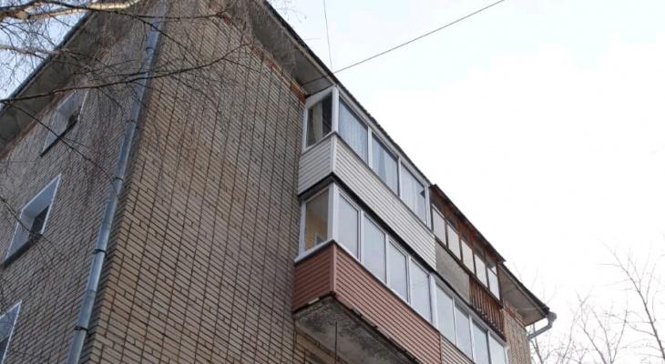 В Кировской области две  управляющие компании лишились лицензий