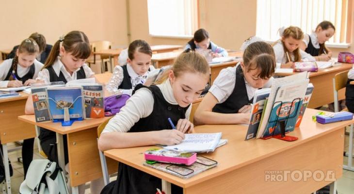 В юго-западном районе Кирова построят  школу за 817 миллионов рублей