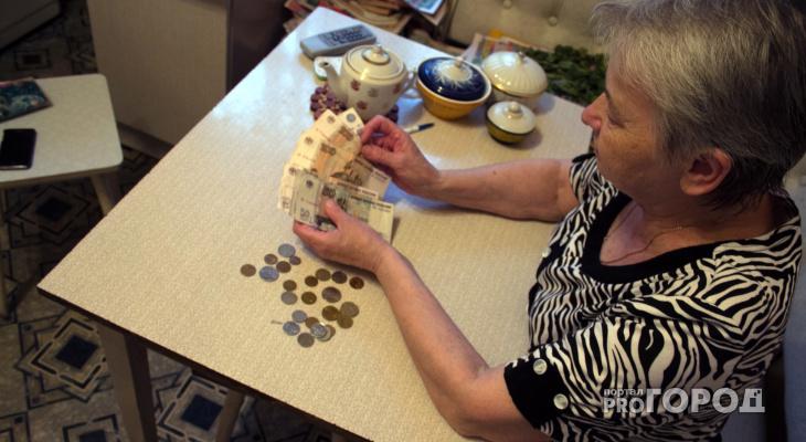 В августе кировские пенсионеры получат повышенную пенсию