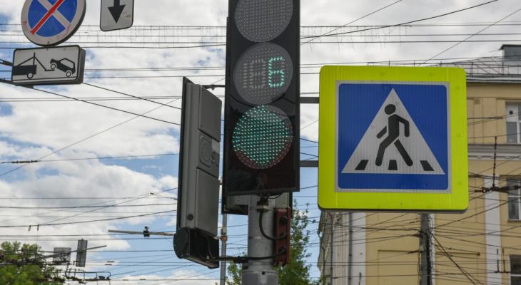 В Кирове обновят 22 светофора
