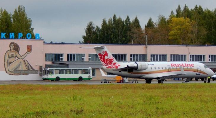 В аэропорту Победилово ожидают рост количества пассажиров