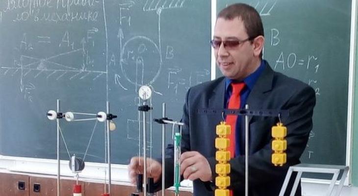 «На первом уроке станцевал для учеников брейк-данс»: история учителя физики