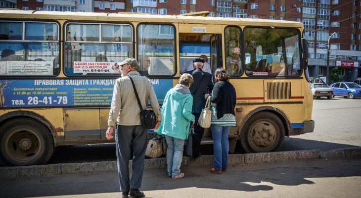В Кирове изменят маршруты движения двух автобусов