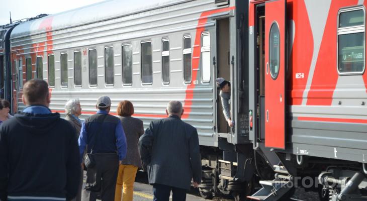 Кировчане могут приобрести билеты на поезд в купе от 1399 рублей