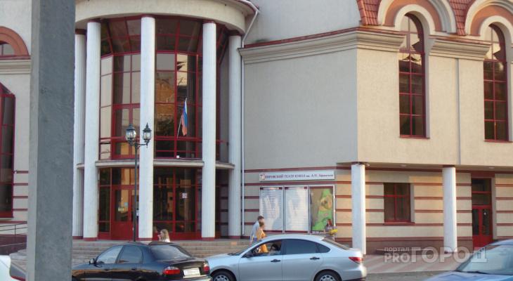 Кировская молодежь сможет посещать культурные мероприятия бесплатно