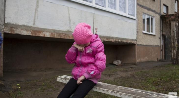 «Научите ребенка кричать»: как кировчанам оградить детей от опасных незнакомцев