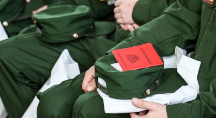 Кировчанина будут судить за уклонение от службы в армии