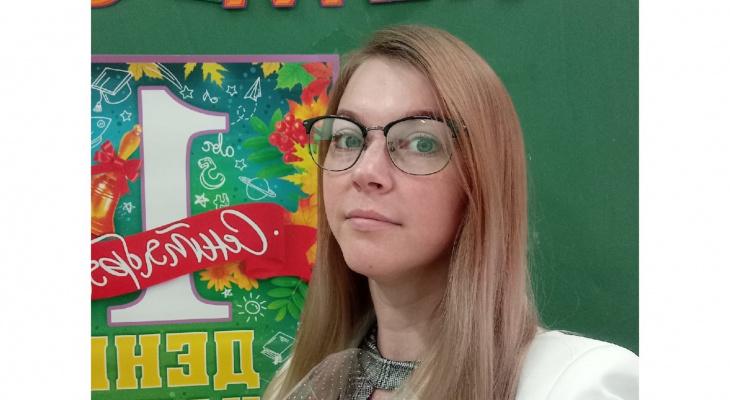 «В День знаний накормила учеников шарлоткой»: история учителя кировской школы