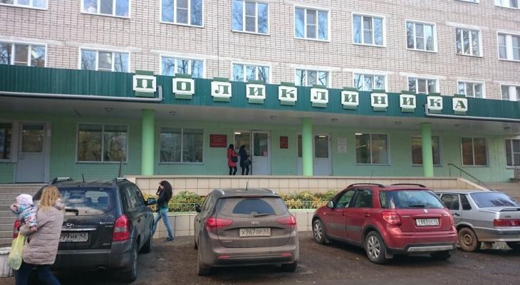 В Нововятске неизвестные расклеили объявления о закрытии местной поликлиники